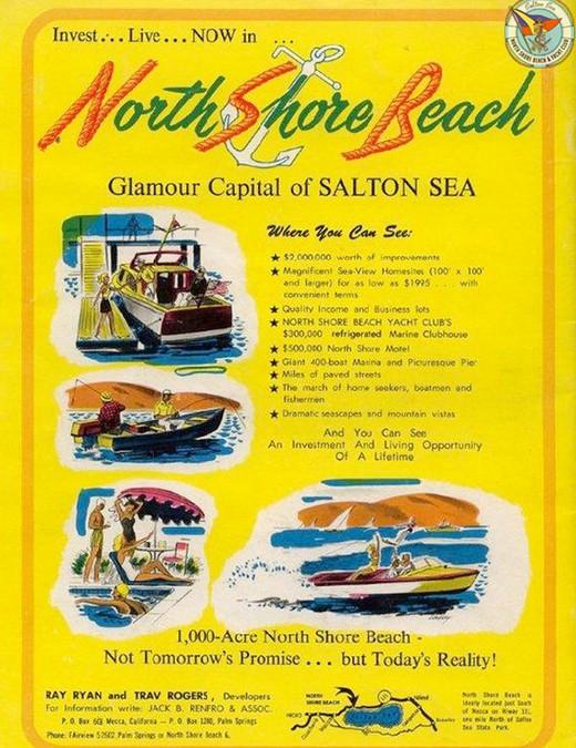 Salton Sea postcards, circa 1960.