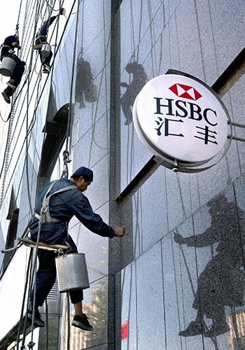 Limpieza HSBC
