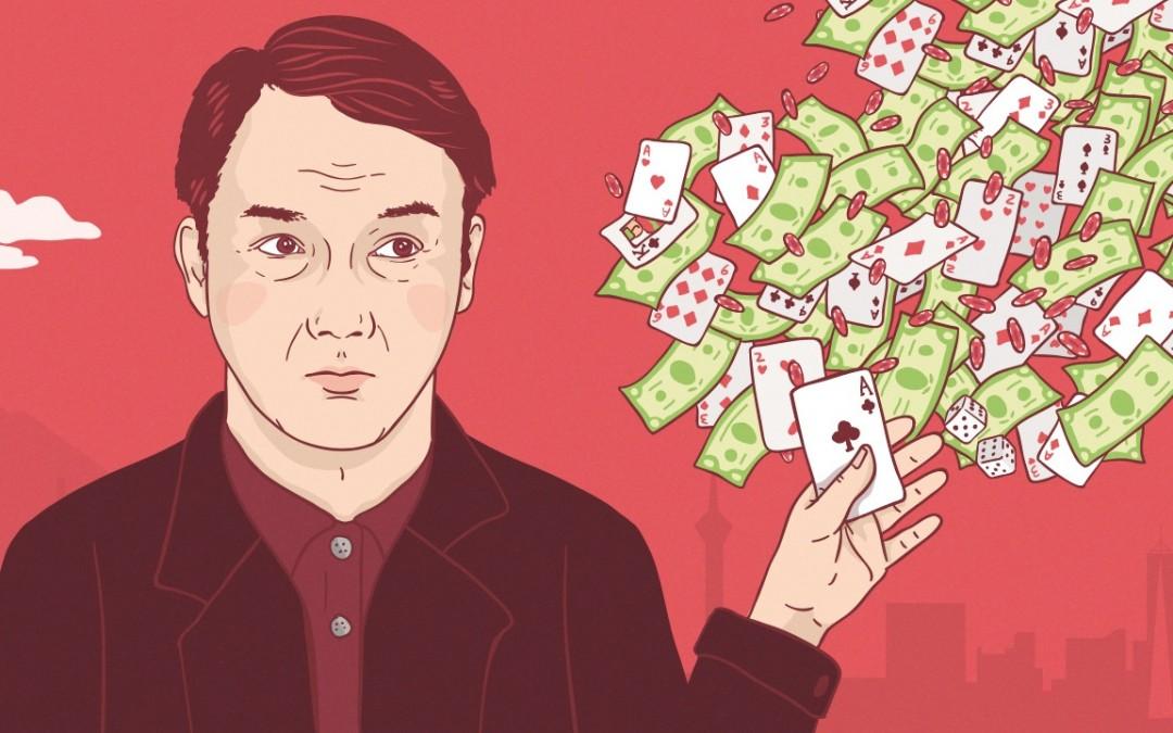 Zhenli Ye Gon: ¿Un cuento chino?